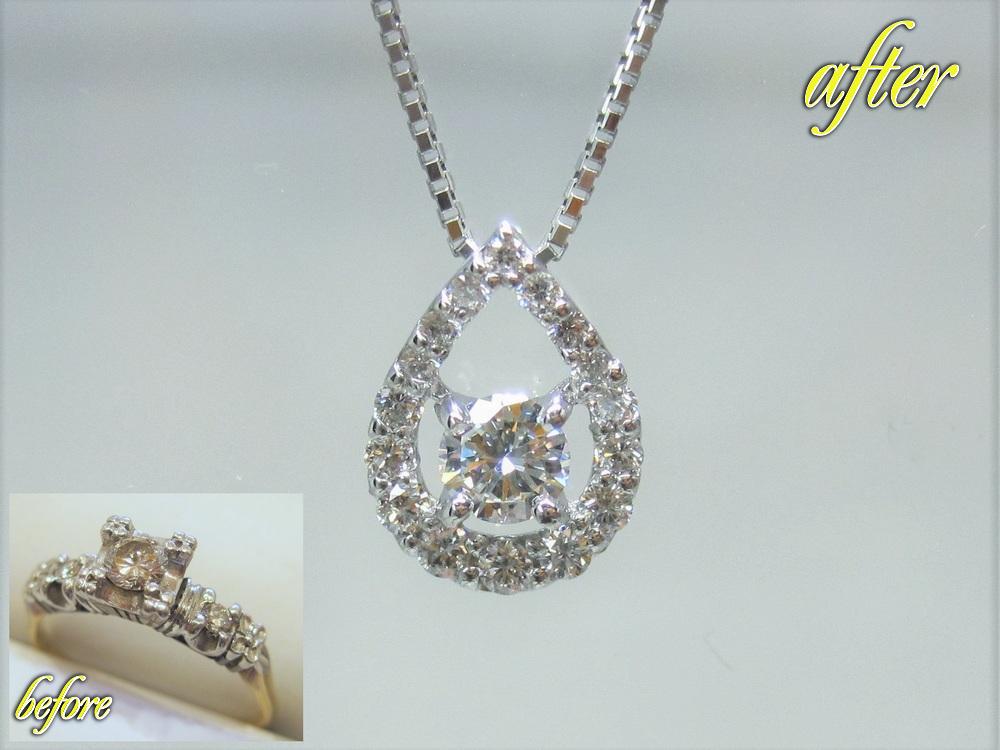 母のダイヤの指輪を子から孫へとつなぐ雫型のペンダントトップにリフォーム