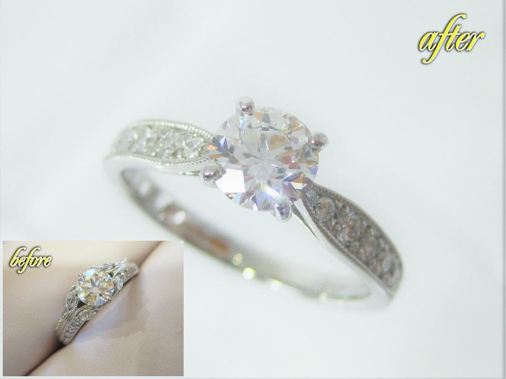 ミル打ち加工のアンティーク感漂う上品で繊細な雰囲気なダイヤモンドリングへのリフォーム