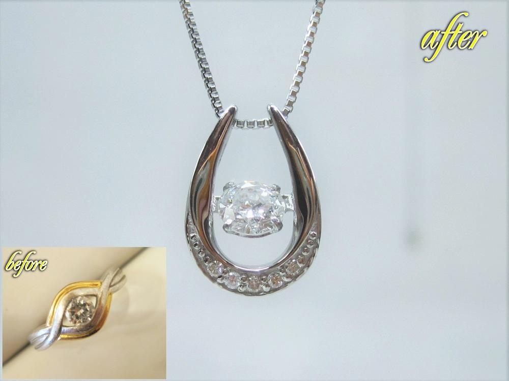使わなくなった指輪のダイヤモンドを使ってダンシングストーンのネックレースを制作