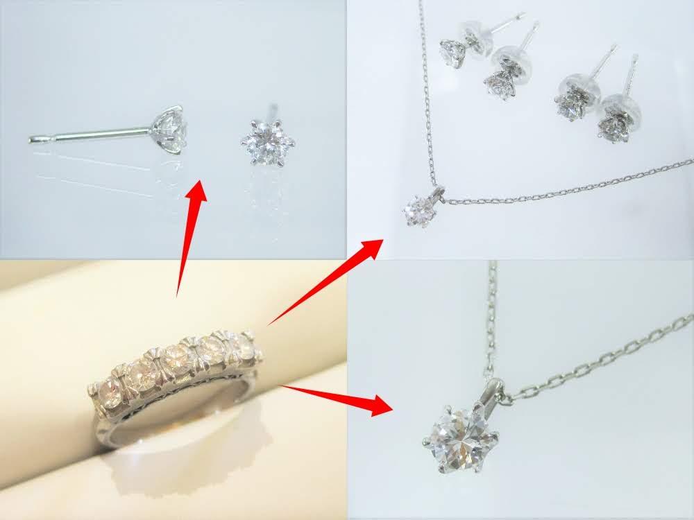 形見のダイヤモンドの指輪を多くの孫たちのファーストジュエリーとしてネックレス、ピアスに加工