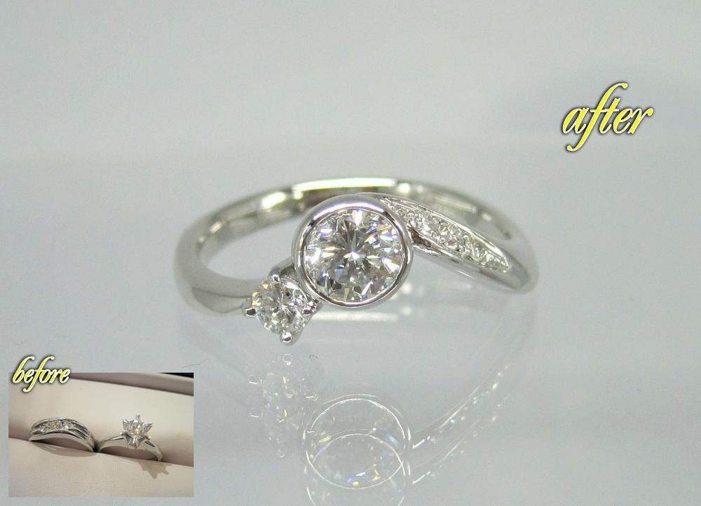 2つのダイヤモンドの指輪を1つの指輪にジュエリーリフォーム
