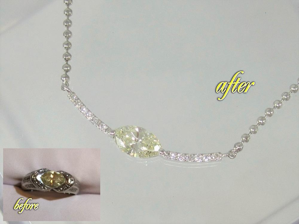 マーキスカットのダイヤのリフォーム事例