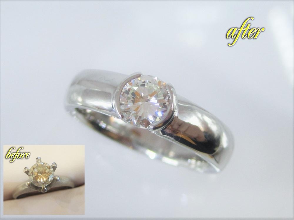 大きなダイヤモンドを引っ掛かりのない安心感のある伏せ込みの指輪にリフォーム
