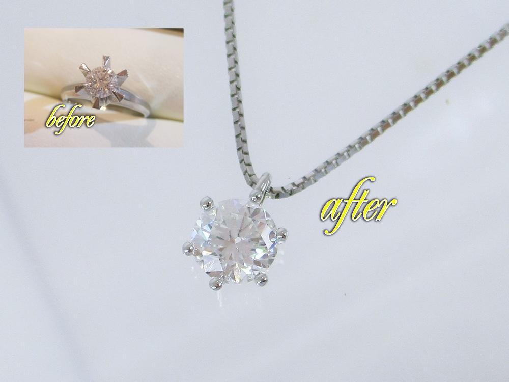 約0.5カラットの綺麗なダイヤモンド