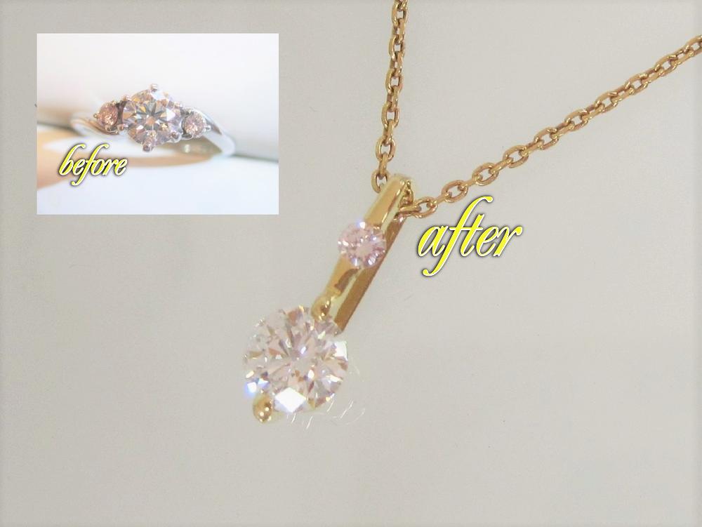 脇石にピンクダイヤを使った贅沢な指輪です。