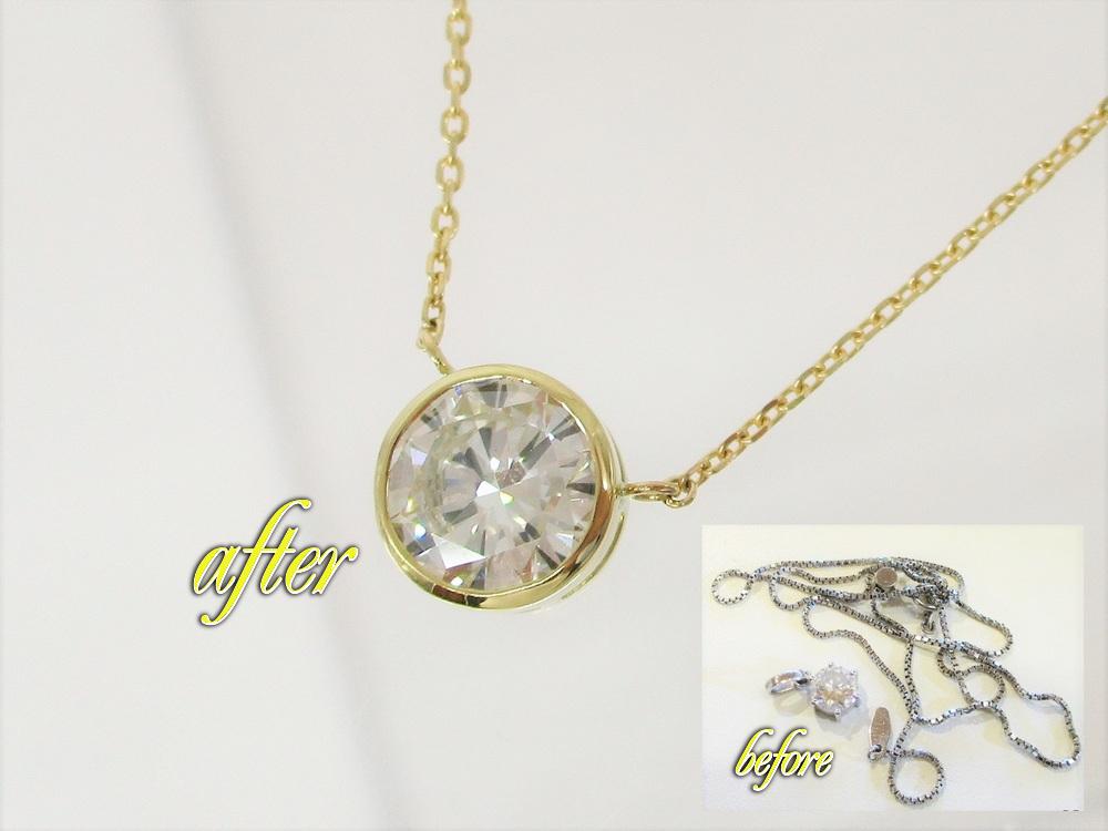 大粒のダイヤモンドです。ネックレスからネックレスへ